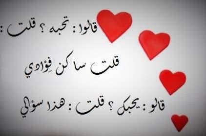 صور رسائل حب بالعامية , رساله حب