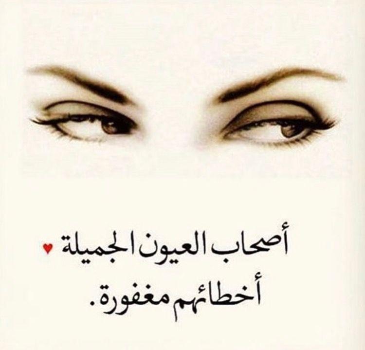 شعر غزل عن العيون وااااو جمال العيون فنجان قهوة