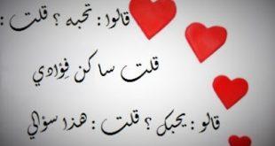 صور مسجات للحبيب الغالي , اجمل رسائل الحب للحبيب