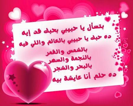 صور رسائل حب حنان , اد ايه الحنان فى الحب شيئ جميل