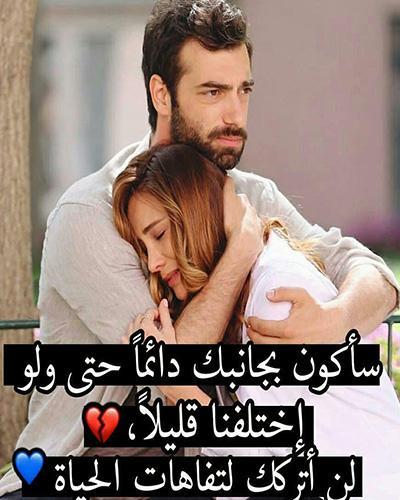 صورة كلمات رومانسية في الحب , احلى كلام فى الحب والرومانسيه