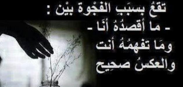 صورة كلام شعر حزين , اد ايه الحزن صعب