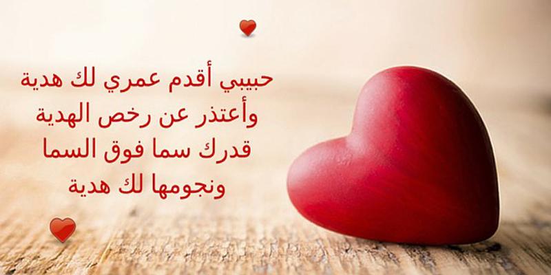 صور افضل رسالة حب , روائع رسائل الحب للحبيب