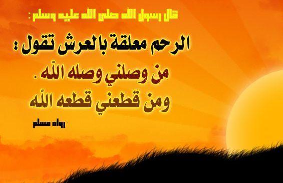 صورة باب رزق جميل , كيفية زيادة بركة الرزق