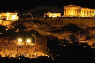 صور ما هي عاصمة اليونان , معلومات عن دولة اليونان