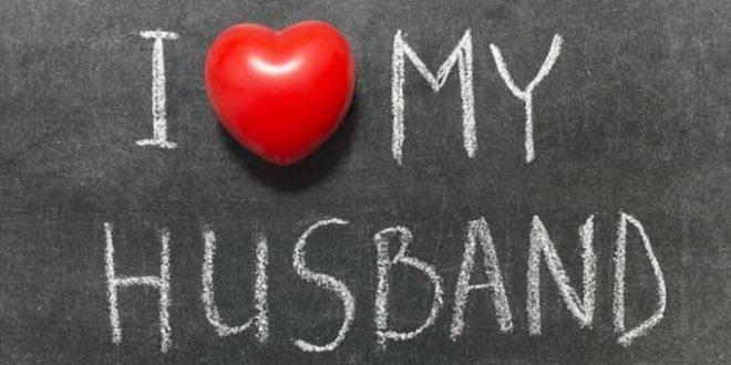 صور رسائل رومانسية وحب وغرام وحنان , تعبير الحبيب لشوقه لحبيبه عن طريق المسجات
