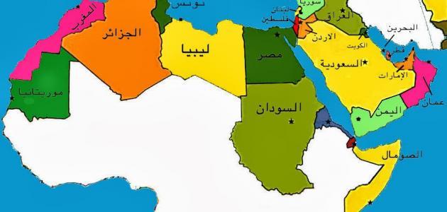 صور اسم الدول العربية , اذكر اسماء البلدان العربية