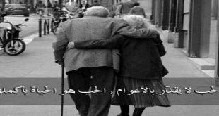 صور قصص حزينة حب , حكايات من الواقع الحب ماثرة