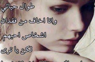 صور صور حب حزينة مكتوب عليها , ياالله كلمات تعبر عن الحزن