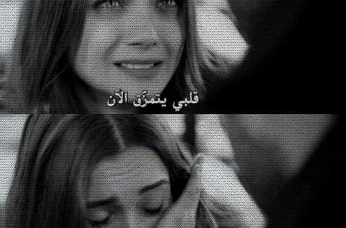 صور صور بنات حزينه تبكي , صور معبرة عن الم المراة