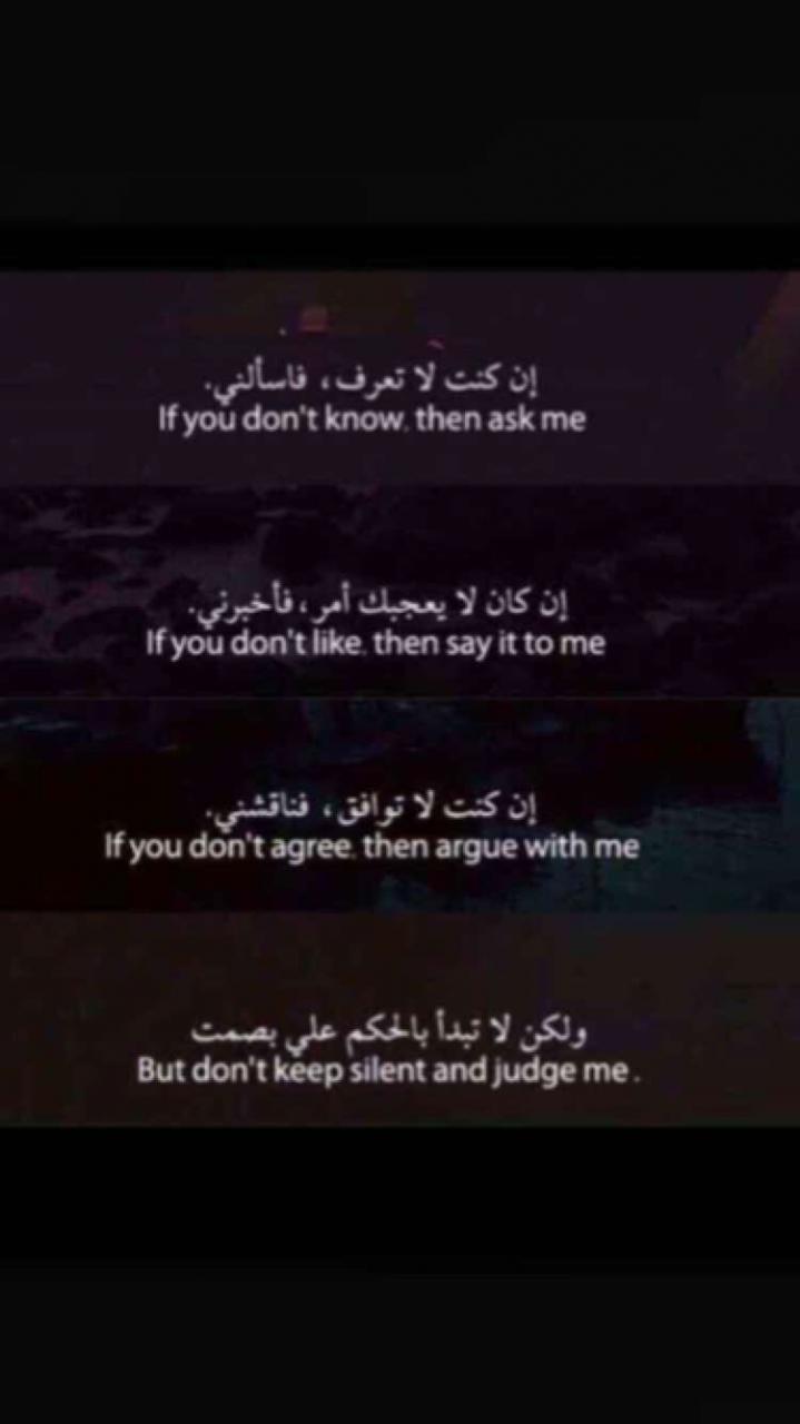 كلمات حب انجليزية مترجمة للعربية