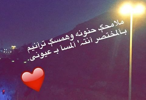 صور كلام سناب حب , جواهر من الحروف للحب والعشق