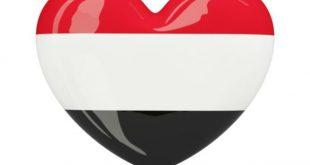 صورة صور علم اليمن , اغلى ثلاث الوان على القلب