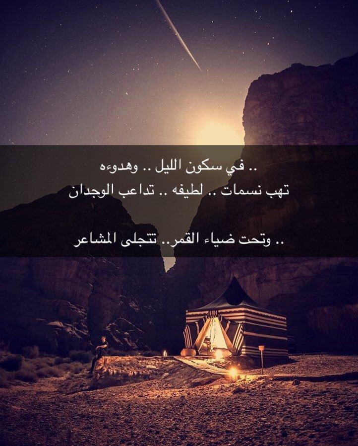 كلام عن الليل والسهر اجمل العبارات لفرسان الليل والقمر فنجان قهوة
