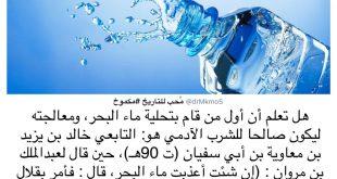 بحث عن الماء بالصور , اهميه الماء فى حياتنا