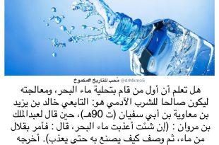 صورة بحث عن الماء بالصور , اهميه الماء فى حياتنا