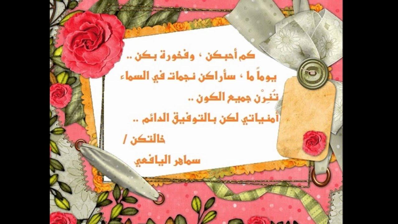 برقية تهنئة بالنجاح كلمه الف مبروك النجاح للتهنئه فنجان قهوة