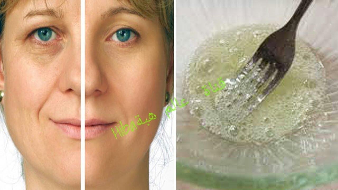 صورة قناع لشد الوجه , وصفة جديدة لشد البشرة