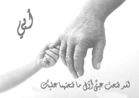 صورة عبارات قصيره عن الاب , كلمات رائعه عن الوالد
