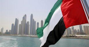 الحكم في الامارات , دول ودساتير للحكم والادارة