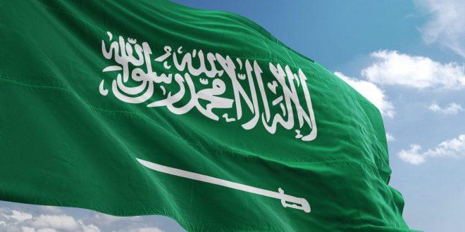 صورة كلمات للوطن السعودي , اجمل كلمات للسعوديه