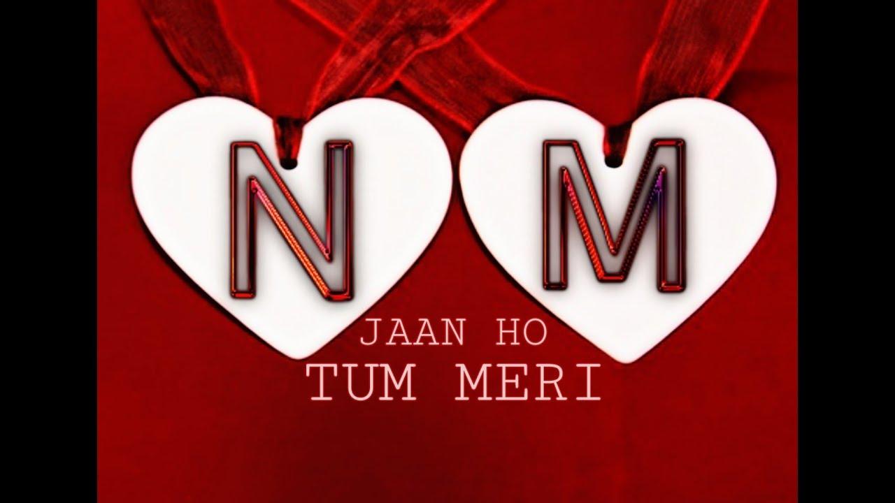 حرف N M حب