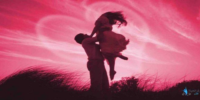 صور اختبار الحب الحقيقي , ازاي تختبري حبيبك