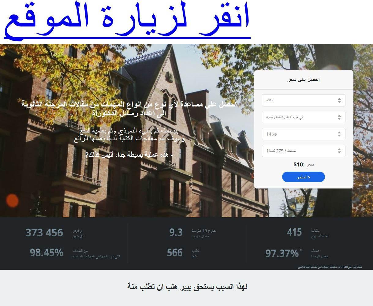 صورة الكتابة على الصور بالعربي بدون تحميل , اسهل طريقه الكتابه علي الصور