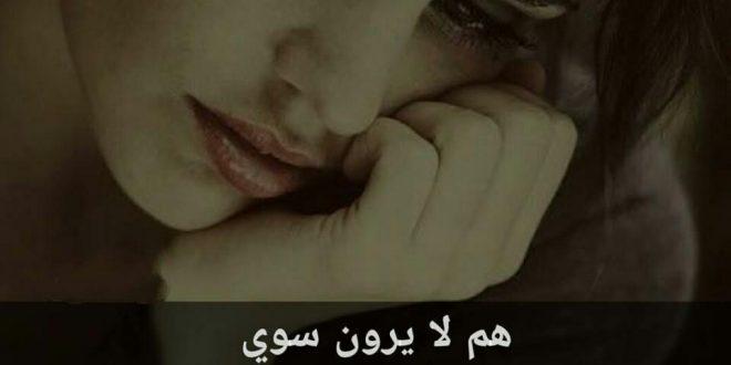 صورة بوستات حزينة للفيس بوك بالصور , بوستات جديدة و جامدة جدا