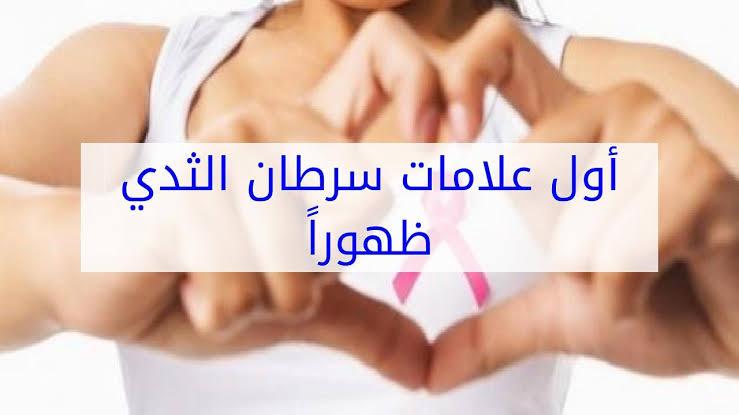 Sui تغريب غير مستعمل أعراض سرطان الثدي الحميد عند الرجال Comertinsaat Com