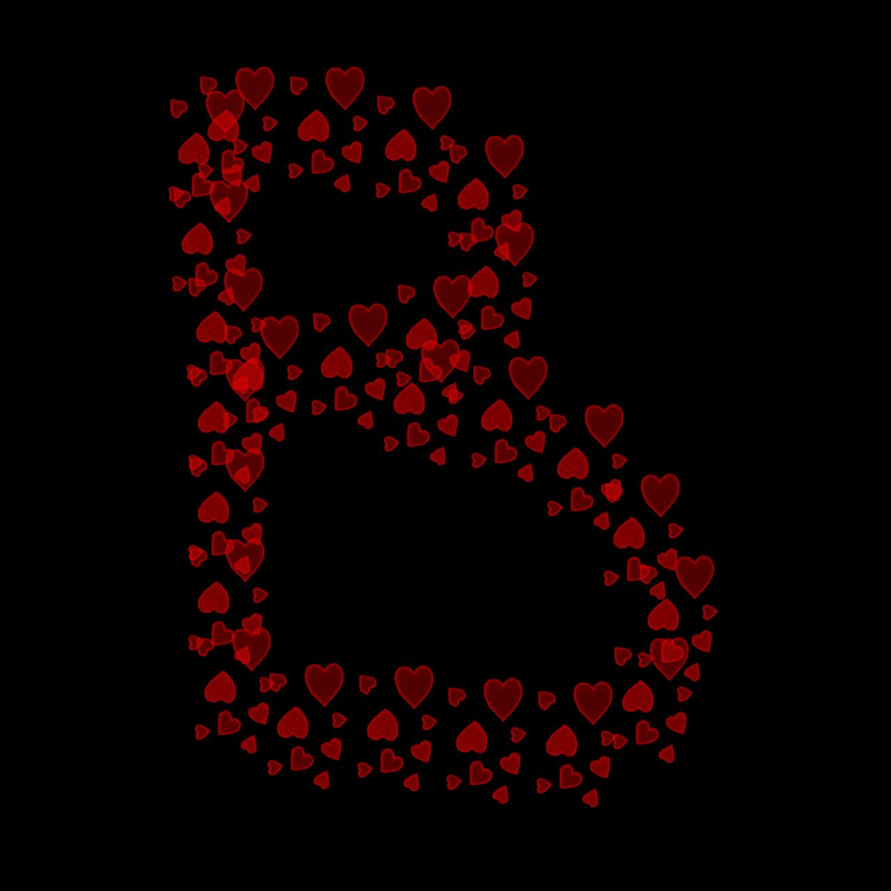 حرف B احبك حروف بخلفيات جميله فنجان قهوة