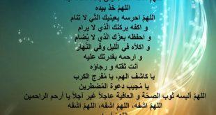 صورة دعاء الليل قصير , اجمل الادعيه لليل