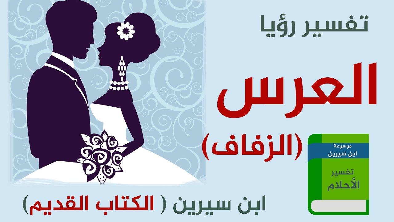 Aarda Info الصور والأفكار حول تفسير اسم حمزة في المنام للمتزوجة