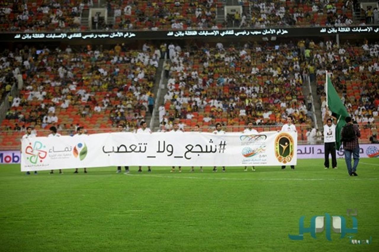 صورة موضوع تعبير عن التعصب الكروى , كرة القدم تشغل تفكير الرياضيين