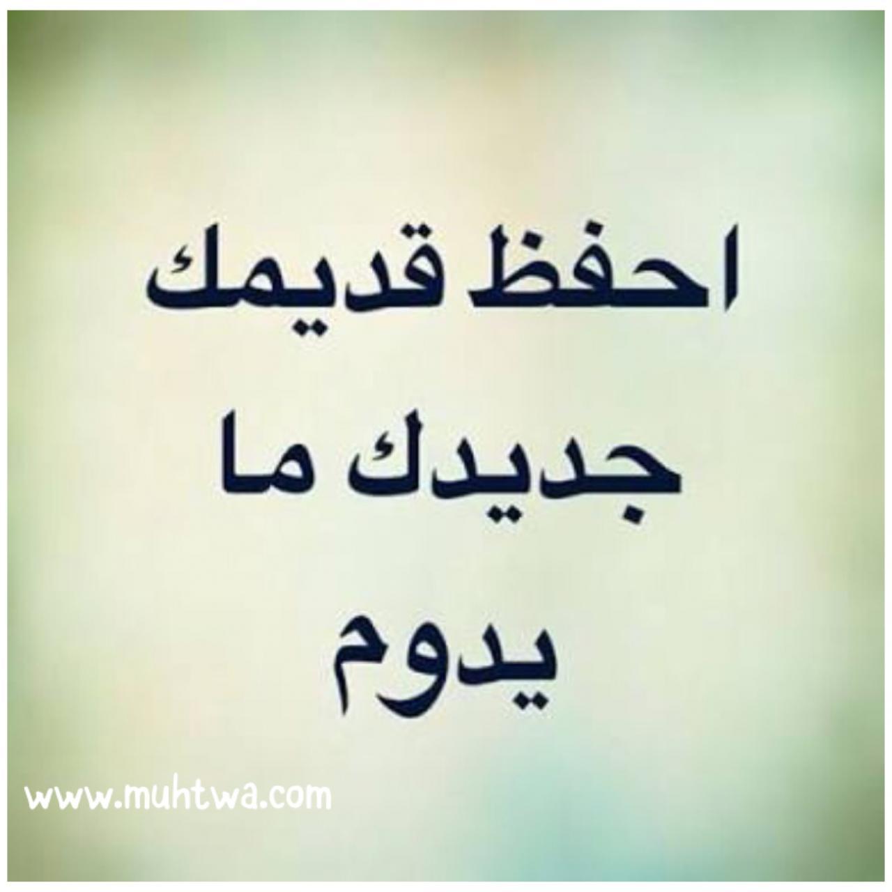 صورة امثال مصرية مضحكة , امثال شعبيه تضحك جدا