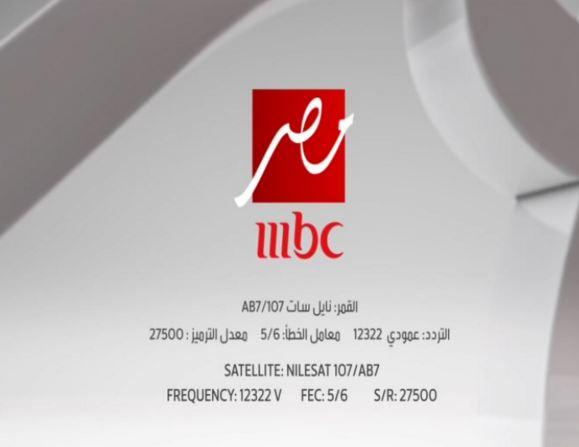 صورة تردد قنوات mbc على عربسات , تابعو الجديد و الشيق على ام بى سى