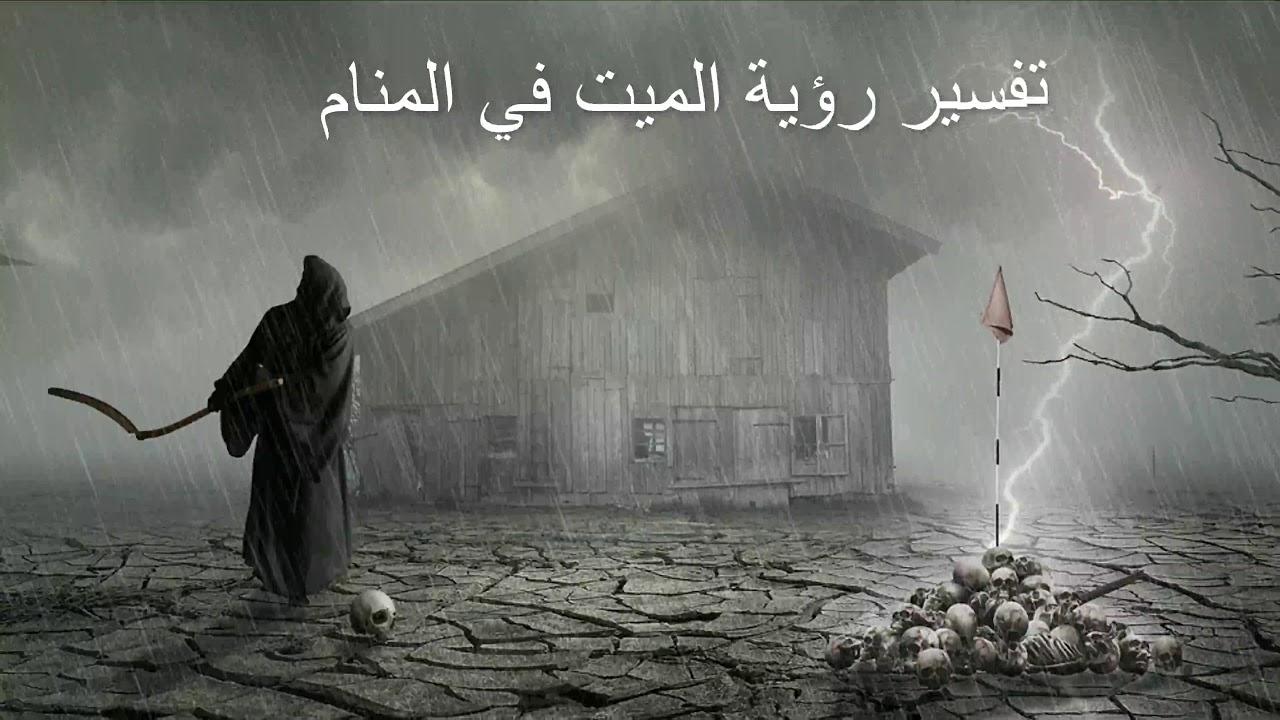 صورة رؤية العم الميت في المنام , دلاله ظهور عمك فى حلمك