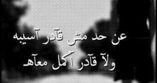 صورة كلام حزين فى الحب , عبارات محزنه عن الغرام