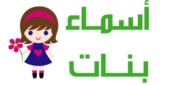 صورة معنى اسم سيدال , سيدال و معانيه اللغوية