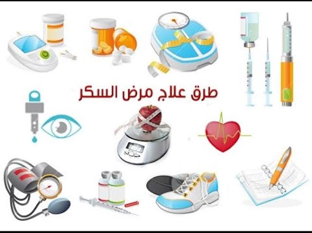 صورة علاج داء السكري , اكتشاف علاج لمرض السكر