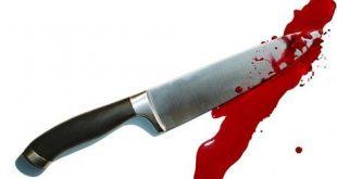 صورة حلمت اني طعنت شخص بسكين , تفسير رؤيه الطعن بالسكين فى المنام