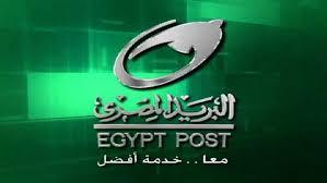 صورة كيفية ارسال طرد بالبريد داخل مصر , ازاى ابعت طرد عن طريق البريد