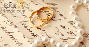 صورة اهداء عيد زواج , اجدد الهدايا لاعياد الزواج