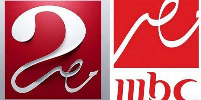 صورة تردد قناة mbc مصر 2 , قناة عربية مصرية بصيغة اوربية