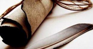 صورة مقدمة عن الشعر الجاهلي , تعرف على الشعر الجاهلى واهم خصائصه