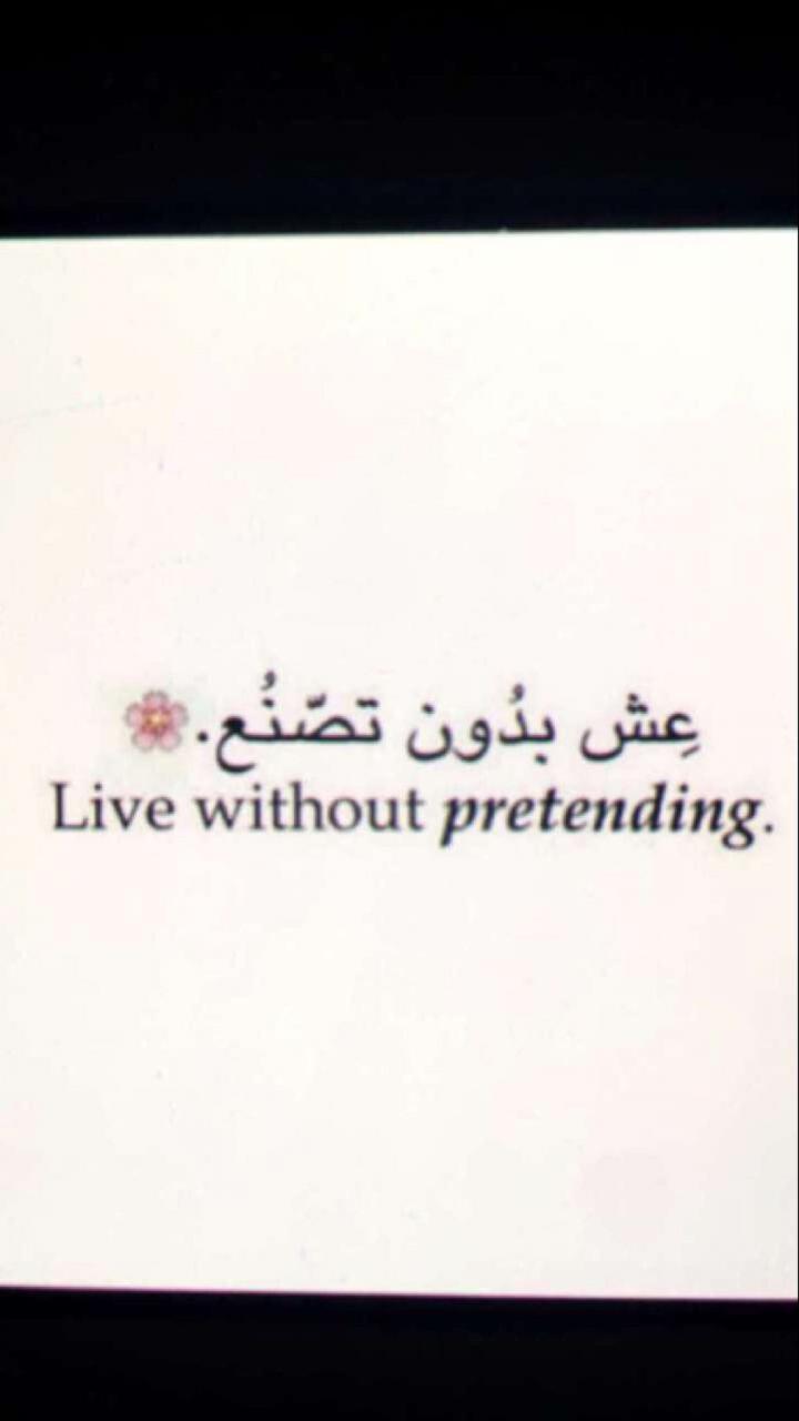 صورة عبارات عن الحياة قصيرة , عيش حياتك و تعلم منها جيدا