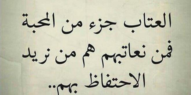 صورة شعر حزين جدا , احزان و كلمات اشعار تجنن