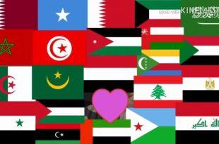 صورة تفسير الدول في المنام , كل دولة و لها دلالة