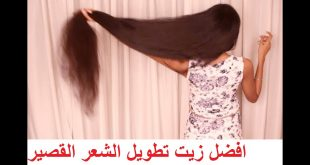 صورة ماهو الزيت الذي يطول الشعر , الخروع رائع للشعر