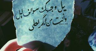 صورة كلمات معبره قصيره جدا , اجمل واروع الكلمات المعبره